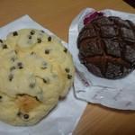 メロン・ドゥ・メロン - 料理写真:チョコチップ(210円)&チョコチョコ(210円)