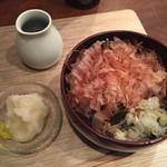 Kuwasaru -