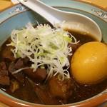 大衆酒場 虎太郎 - モツ煮込み+トッピングの玉子