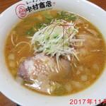 中村商店 - 麦味噌ラーメン \800
