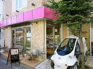 コシジ洋菓子店 - 外観ですw