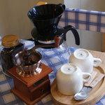 エクスペリエンス カフェ - ミル豆を挽いて自前のコーヒーをいれます