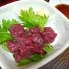 祭り屋 - 料理写真:馬刺(200円)
