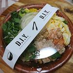 ディーアイワイ サラダ & デリカテッセン - ロカボチキンサラダ(ハーフ)