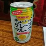 祭り屋 - グレープフルーツチューハイ(150円)