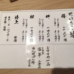 日本橋海鮮丼 つじ半 - メニュー