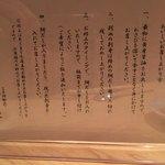 日本橋海鮮丼 つじ半 - 食べ方説明
