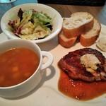 ヴィラッツァ - [料理] フォアグラムース添え牛フィレ肉のステーキ プレート全景♪w