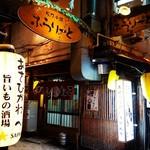 77402237 - 2017/11  店舗外観  其の参