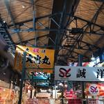 77402622 - 【2017年09月】副港市場内、大漁旗など色々と飾られてて、天井も高く開放的です。