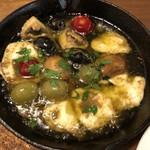 SPAZIO - 生チーズのアヒージョ