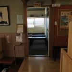 三日月庵 - 玄関横は待合室