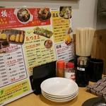 大衆酒場 虎太郎 - テーブル