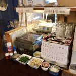 優月 - コンパクトな 天ぷら  おにぎり  おでん  トッピングコーナー