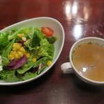肉バル ゴージラ - ランチのサラダ・スープ