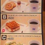 オスロ コーヒー 横浜ザ・ダイヤモンド店 -