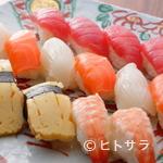 ファーマーズガーデン - 握り寿司