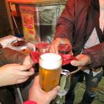 77409610 - 日本酒熱燗と生ビールで乾杯