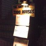 2000ホーシーズ - 看板です