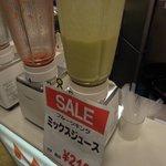 フルーツキングミズノ - ミックスジュース(この日は210円)