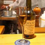 AU GAMIN DE TOKIO - Calvados Domfrontais 12 ans Pacory