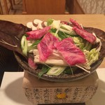 飛騨牛かわい - 飛騨牛朴葉味噌焼き