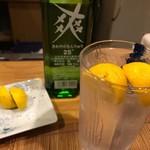 幸子のお茶漬 - ドリンク写真:柚子・炭酸割り