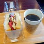 イタリアンバル ラサーナ - サバサンド540円、ホットコーヒー378円