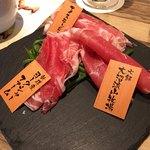 北海道産ひつじ肉 羊はなれ -