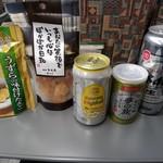 ニューデイズキヨスク - 【2017.12.02(土)】購入したお酒と料理