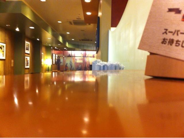 スターバックス・コーヒー からすま京都ホテル店