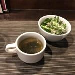 carnegico - セットのスープとサラダ