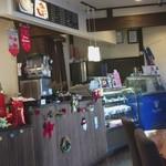 一之宮cafe -