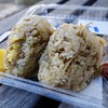 大分銘品蔵 - 料理写真:[2017/11]吉野鶏めしおにぎり2個入(268円)