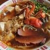 あおぎ - 料理写真:ツガニラーメン(かにラーメン)