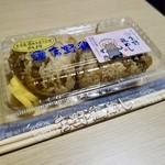 大分銘品蔵 - [2017/11]吉野鶏めしおにぎり2個入(268円)