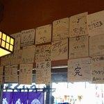 ゆき藤 - 『とんかつのゆき藤』店舗内観。「じゃんぼかつ丼」「世界一」のチャレンジャーたちの一筆が何枚となく掲示されている。