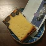銀ぽあーる杉本 - 黒豆ケーキです