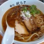 麺処 秋もと - 塩・平打ち麺