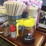 ナベちゃん - カープソース