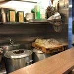 八咫烏 - 厨房