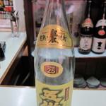 平尾酒店 - 五大長期貯蔵の瓶