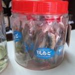 平尾酒店 - 焼きあごの缶