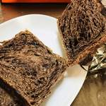 GRAND MARBLE   - なんて上品なデニッシュパン