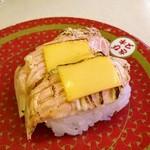 はま寿司 - 炙りトロサーモンチーズ