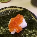 はま寿司 - いくらつつみ:100円
