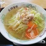 本郷食堂 - 料理写真:タンメン