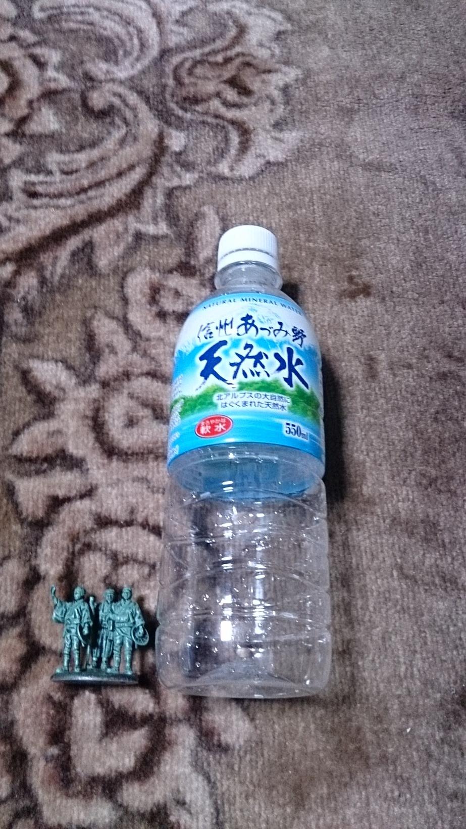 カスミ フードスクエア 日立神峰店 name=