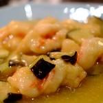 二位 - 海老と茄子のガーリックソース
