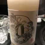 松永牧場 - 生マッコリ剣3024円